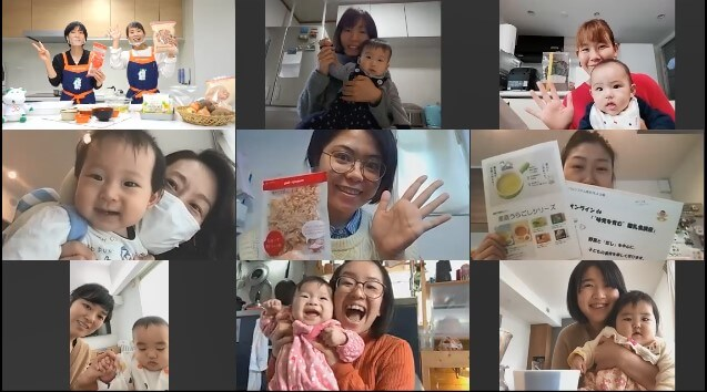オンライン企画に参加いただいたママとお子さん♡