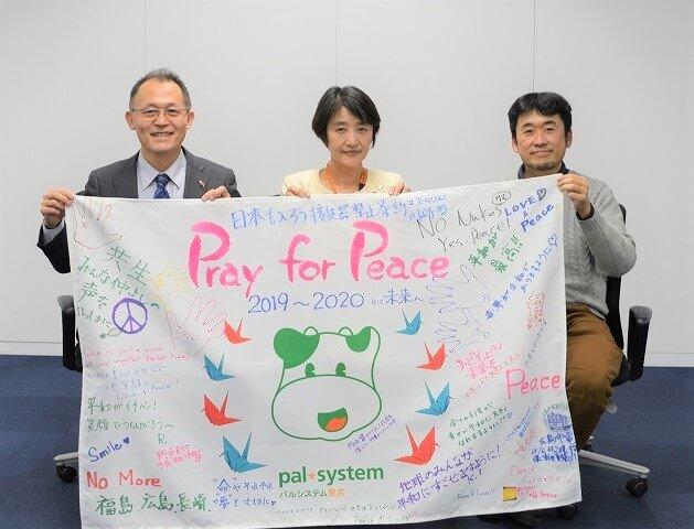 ついに2021年1月22日に核兵器禁止条約発効!|平和学習会「核兵器はなくせるの?核をなくすためにできること」