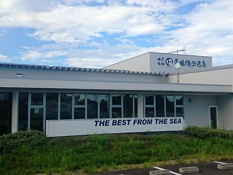 震災から2年後に竣工した東松島市にある新工場