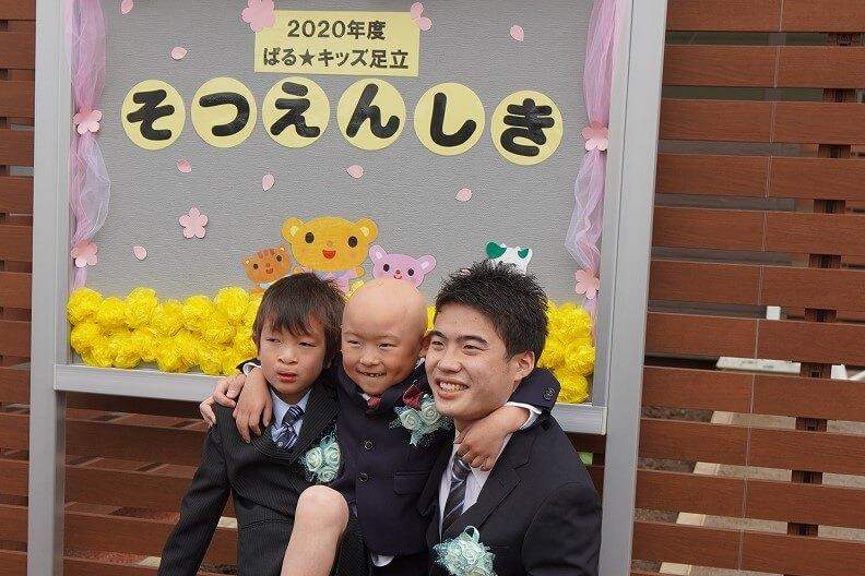 はじめての卒園式 ぱる★キッズ足立から元気いっぱいの2人の園児が巣立っていきました