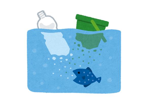 身近なプラスチック汚染 ~家庭・市街地から河川、海へ~ #未来へつなげ2030