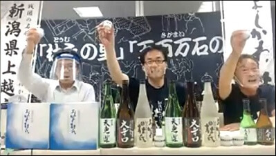 おうちde産地交流『3種の地酒を飲み比べ!アナタ好みはどれ?』