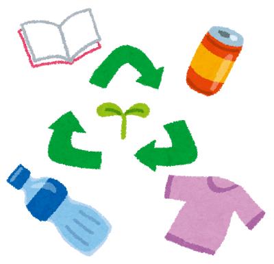 パルシステムに出すリサイクル品はどうなるの?(杉戸リサイクルセンターオンライン見学会)
