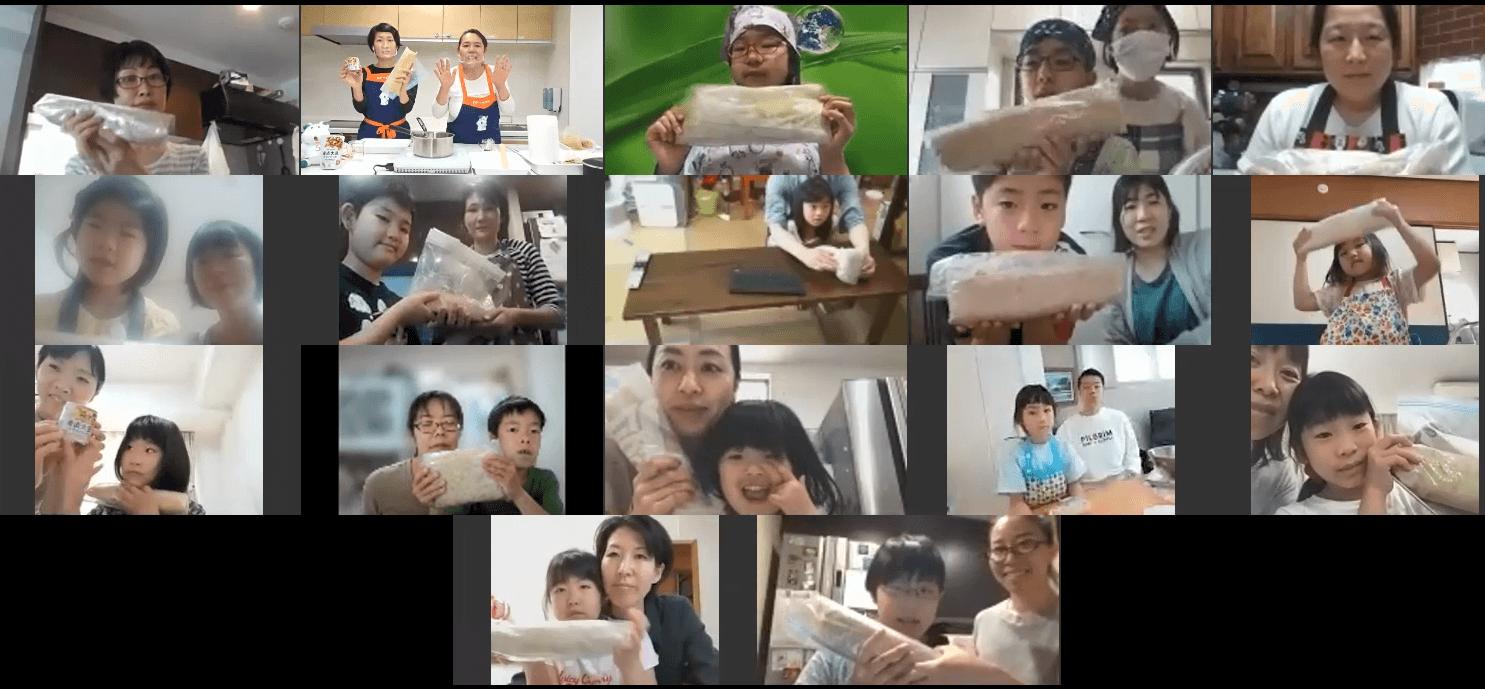 """親子でトライ!""""大豆ドライパック""""で作る☆カンタン袋みそ"""