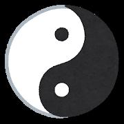 暦&陰陽五行の学習会(基礎編)