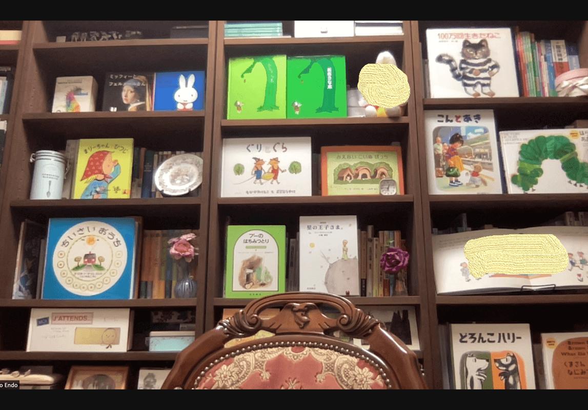 おうちdeカフェ ~私の好きな本・絵本 それにまつわる話~