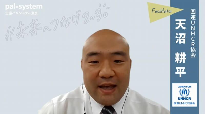 講師:天沼 耕平 氏