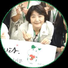 生活協同組合パルシステム東京 松野玲子理事長