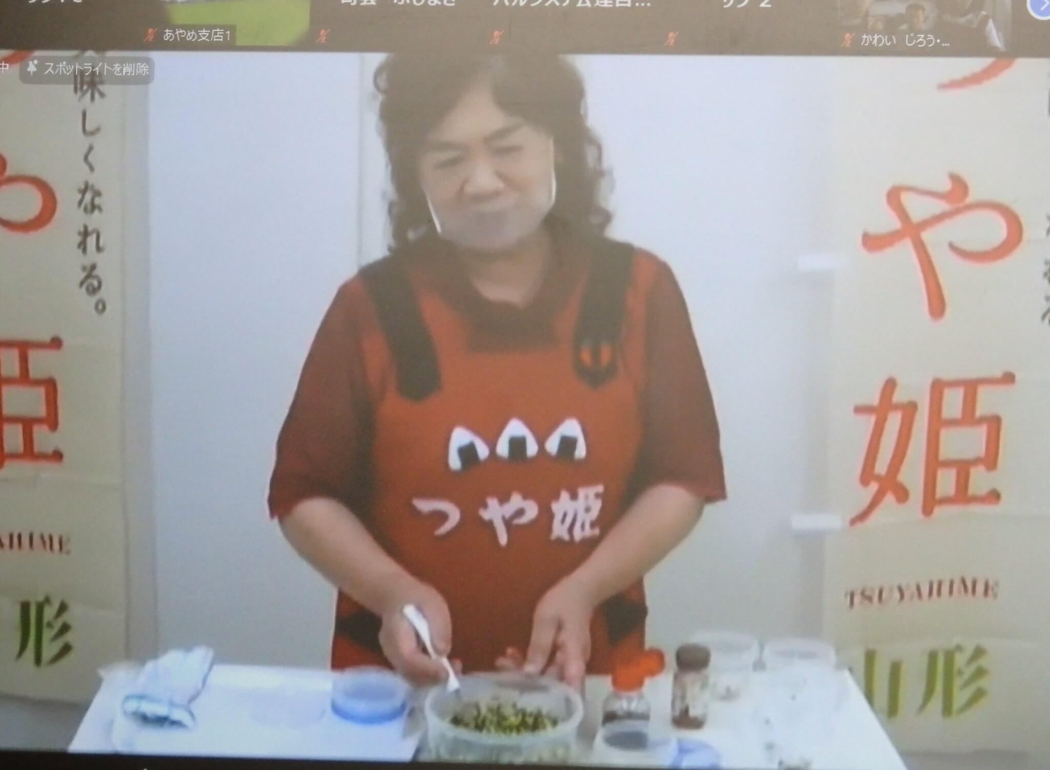 山形の郷土料理【だし】も教えてもらいました。
