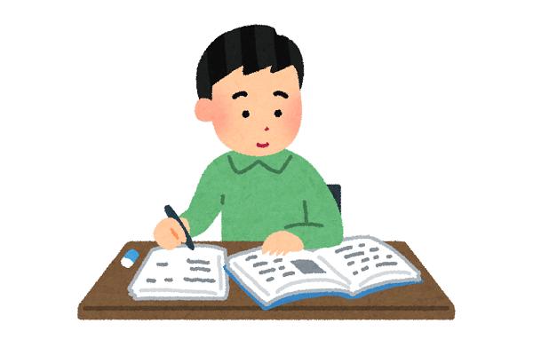 学習報告会「困難を抱える若者って?その支援の必要性について」