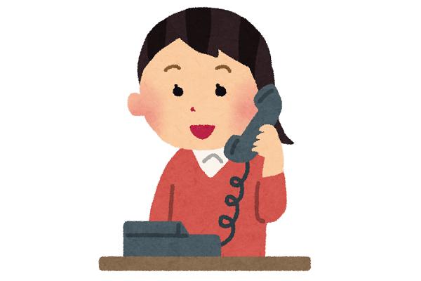 子育て応援電話の傾聴ボランティア養成講座