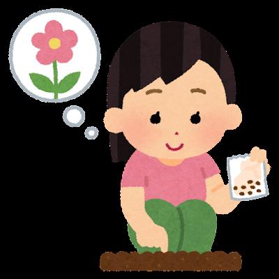 堆肥作り学習会